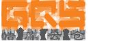上海食品仓储,化妆品电商仓储-仓储托管外包,租赁公司-上海皓酷云仓[广州高绮诗垂直物流仓储出租]
